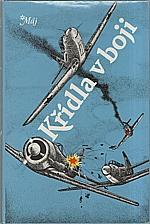 Pokryškin: Křídla v boji, 1990