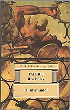 Brjusov: Ohnivý anděl, 1997