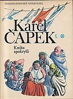Čapek: Kniha apokryfů, 1983