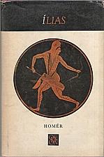 Homéros: Ílias, 1980