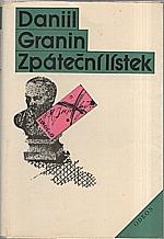 Granin: Zpáteční lístek, 1984