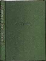 Svoboda: Příhody líbezných žen, 1936