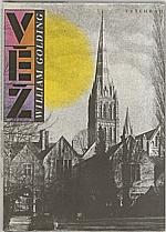 Golding: Věž, 1989