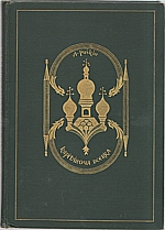 Puškin: Kapitánova dcerka, 1925