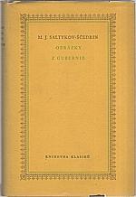 Saltykov-Ščedrin: Obrázky z gubernie, 1951