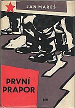 Mareš: První prapor, 1965