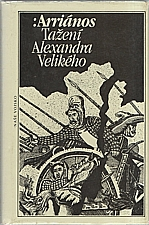 Arrianos: Tažení Alexandra Velikého, 1989
