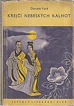 Vare: Krejčí nebeských kalhot, 1942