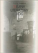 Shmeruk: Dějiny literatury jidiš, 1996