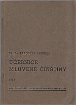 Průšek: Učebnice mluvené čínštiny, 1938