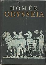 Homéros: Odysseia, 1956