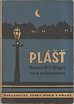 Gogol': Plášť, 1930
