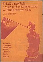 Jeremejev: Přátelé a nepřátelé o vítězství Sovětského svazu ve druhé světové válce, 1975