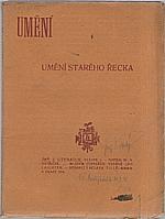 Matějček: Umění starého Řecka, 1914