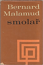 Malamud: Smolař, 1968