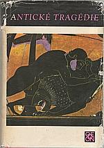 Aischylos: Antické tragédie, 1970