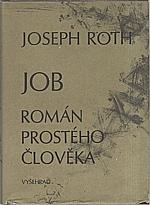 Roth: Job, 1991