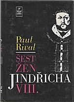 Rival: Šest žen Jindřicha VIII., 1992
