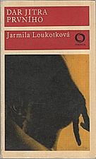 Loukotková: Dar jitra prvního, 1971