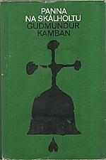 Kamban: Panna na Skálholtu, 1973