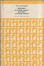 Čapek: Povídky z jedné kapsy ; Povídky z druhé kapsy, 1958