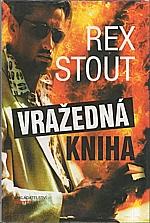 Stout: Vražedná kniha, 1999