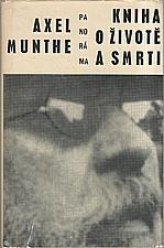 Munthe: Kniha o životě a smrti, 1969