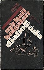 Bulgakov: Diaboliáda, 1985