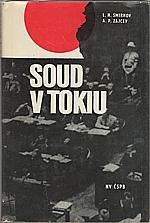 Smirnov: Soud v Tokiu, 1979
