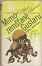 Bulyčev: Mimozemšťané v Guslaru, 1985
