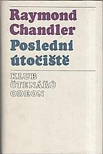 Chandler: Poslední útočiště, 1976