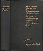 Bellonci: Lucrezia Borgia, 1968