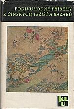 : Podivuhodné příběhy z čínských tržišť a bazarů, 1964