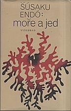 Endó: Moře a jed, 1980