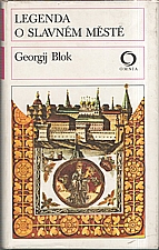 Blok: Legenda o slavném městě, 1978