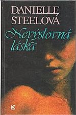 Steel: Nevýslovná láska, 1994