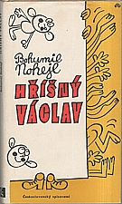 Nohejl: Hříšný Václav, 1979