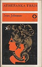 Jefremov: Athéňanka Tháis, 1982