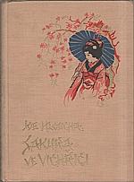 Hloucha: Sakura ve vichřici, 1932