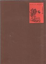: Bohyně milosti, aneb, Jak zahubila vášeň řezbáře nefritu, 1942