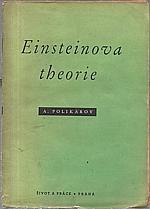 Polikarov: Einsteinova theorie, 1951