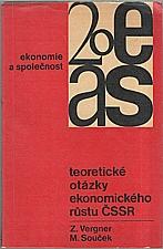 Vergner: Teoretické otázky ekonomického růstu ČSSR, 1967