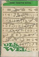 : Deset českých novel, 1964