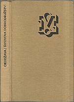 Okudžava: Šipovova dobrodružství aneb Starodávná fraška, 1977