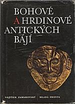 Zamarovský: Bohové a hrdinové antických bájí, 1970