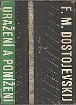 Dostojevskij: Uražení a ponížení, 1964