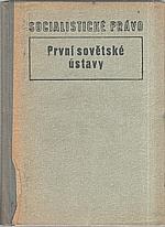 Průša: První sovětské ústavy, 1952