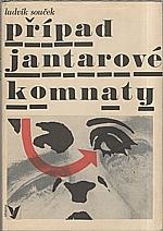 Souček: Případ jantarové komnaty, 1970