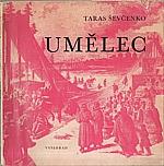 Ševčenko: Umělec, 1974