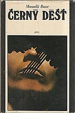 Ibuse: Černý déšť, 1978